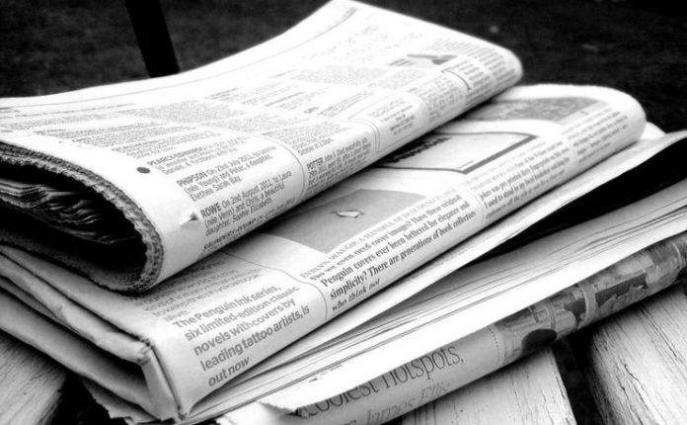 First global web business news in 'Memoni Language' starts from Pakistan