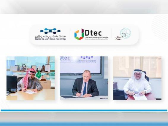 Dtec, OQAL Angel Investors Network Saudi Arabia & Bahrain to support venture investments for start-ups