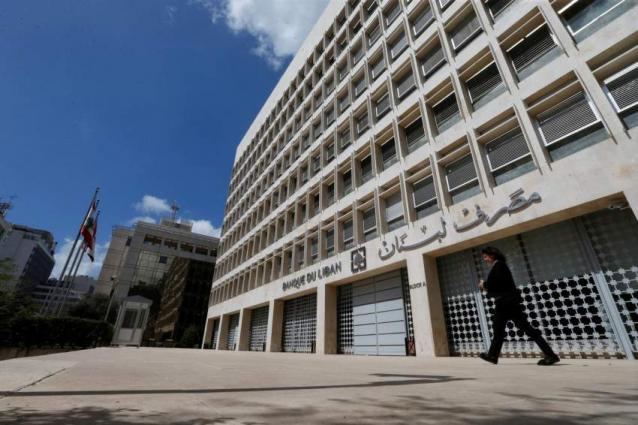 Delays by Lebanese Central Bank Cause Deficit of Goods - Foodstuff Importers Syndicate