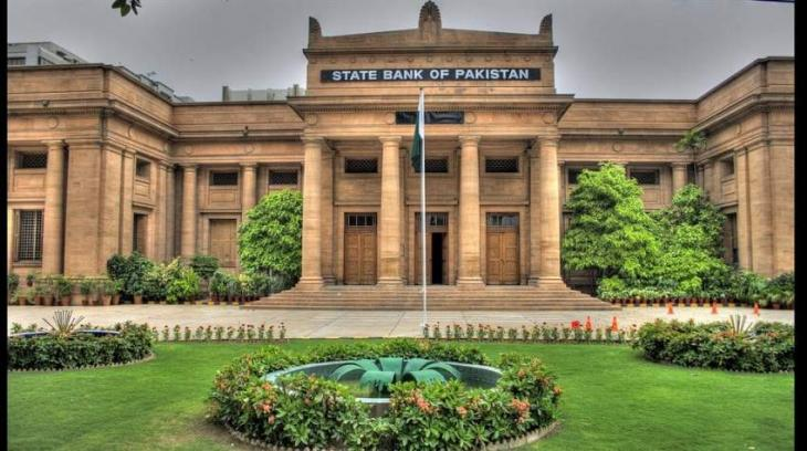 State Bank of Pakistan to follow standard protocols for exchange of information, clarifies Finance Ministry