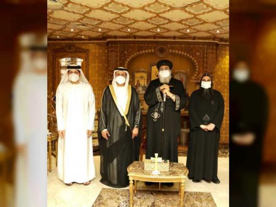 UAE Ambassador to Egypt meets Pope Tawadros
