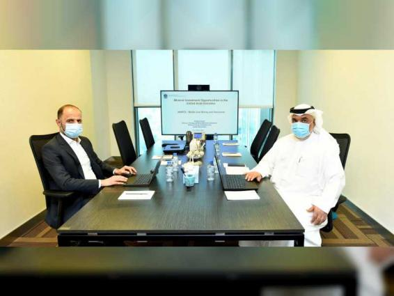Ministry of Energy participates in MINREX 2021