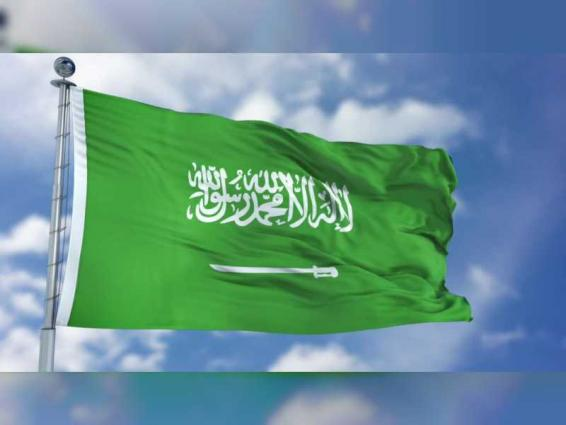 Saudi Arabia launches its 17th satellite