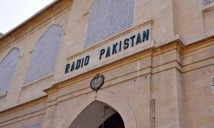 Radio Pakistan to air special programmes on Pakistan Day