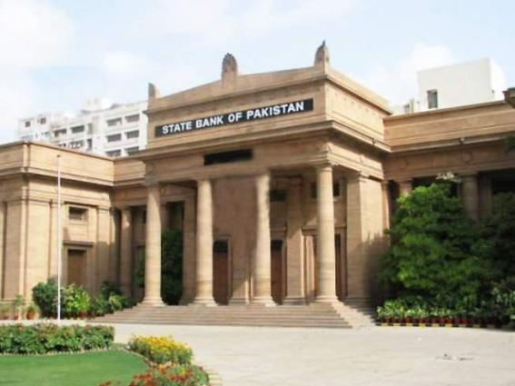 State Bank of Pakistan reforms regulations to facilitate banks,DFIs investment in REITs