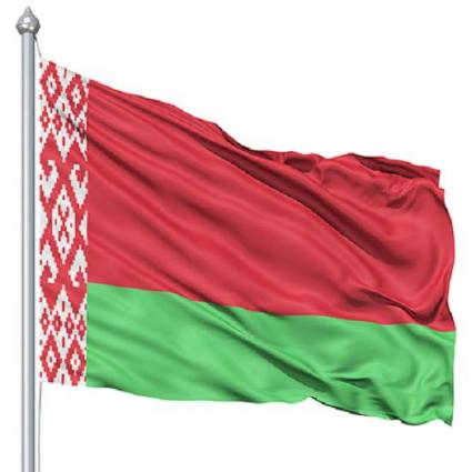 Belarusian Opposition United Civil Party Reports Detention of Its Leader Kozlov in Minsk