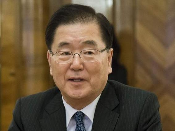 Seoul, Moscow Agree to Hasten Free Trade Talks on Services, Investment - Foreign Minister Chung Eui-yong