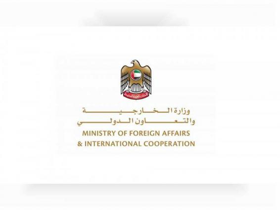 UAE expresses sympathy with Egypt over train collision
