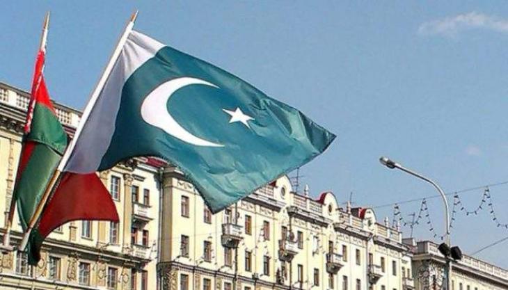 Pakistan, Belarus agree for boosting cultural, economic cooperation