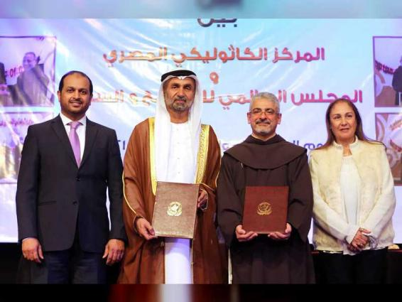Global Council for Tolerance and Peace signs MoU with Catholic Centre for Cinema in Egypt