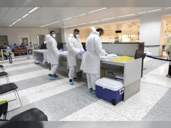 Lebanon records 2,957 new COVID-19 cases