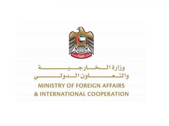 UAE affirms solidarity with Egypt; values its efforts on vessel blockage in Suez Canal