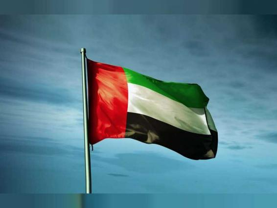 UAE supports Syrian people with USD 30 million at fifth Brussels Conference