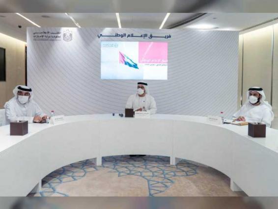 National Media Team discusses several initiatives aimed at advancing Emirati media