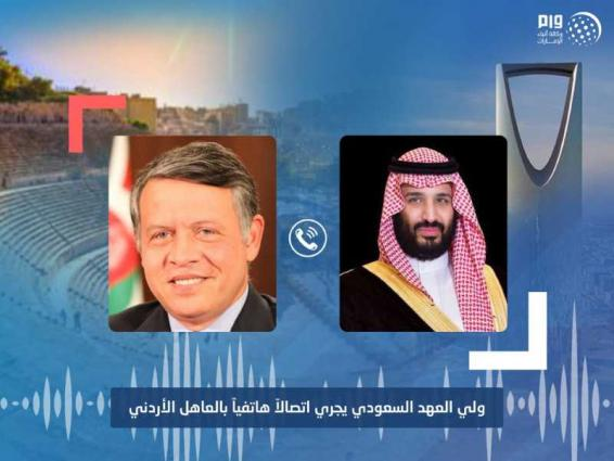 Saudi Crown Prince makes phone call to King of Jordan
