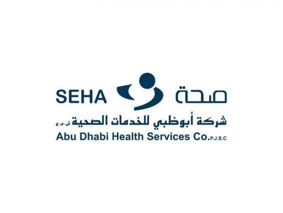 SEHA Acting Group COO urges members of the community to vaccinate for herd immunity