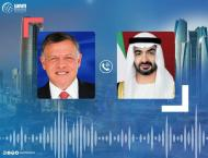 Mohamed bin Zayed calls King Abdullah II, re-affirms full solidar ..