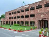 Punjab University HCC organizes online int'l conference