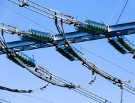 660 kV HVDC Matiari-Lahore Transmission line technical, contractu ..