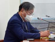 Leaders of S. Korea's Ruling Party Resign Over Election Defeat -  ..