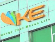 K-Electric to ensure uninterrupted power supply during Sehr/Iftar ..