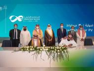 Masdar-led consortium reaches financial close and starts construc ..