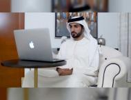 Nahyan bin Mubarak, Rashid Al Nuaimi attend virtual graduation of ..