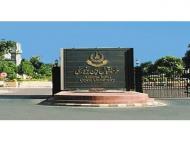 AIOU reschedules exams of BA Associate Degree