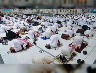First Taraweeh prayer performed at Makkah, Madinah on first night ..