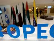 IEA: Goodbye oil glut thanks to OPEC+ and recovery