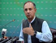 MNAs call on Omar Ayub, discuss gas issue in Karachi
