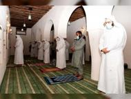 Saudi Arabia reopens 300-year-old Al Ahsa-based Abu Bakr Mosque a ..