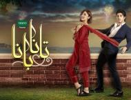 OPPO brings to you Hum TV's new drama Tanaa Banaa to add colors ..