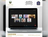 MoI participates virtually in 6th Annual Middle East Conference o ..