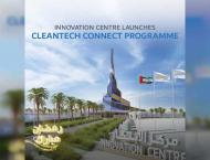 DEWA's Innovation Centre launches Cleantech Connect programme
