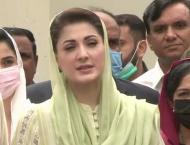 Maryam Nawaz will visit Karachi on April 24 to resume political a ..