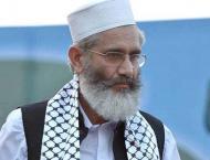 Sirajul Haq attends funeral prayer