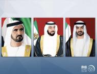 UAE leaders congratulate Syrian president on National Day