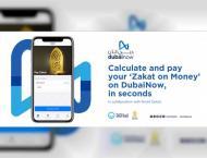 Smart Dubai launches new 'Zakat' service on DubaiNow App