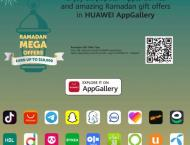 HUAWEIAppGallery is getting Bigger and Better Everyday – Introd ..