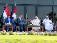 UAEFA Chairman, Iraqi Youth and Sport Minister discuss Al Basra&# ..