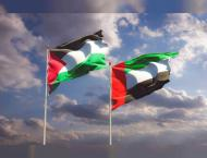UAE renews its support for a peaceful, comprehensive and just sol ..