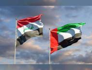 UAE Ambassador presents credentials to President of Iraq