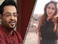 Aamir Liaqat Hussain denies his third marriage, saying Tuba is on ..