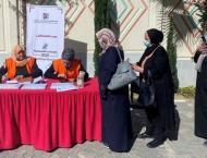 EU Upset Over Palestinian Election Delay