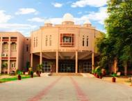 VC Islamia University for technology oriented teaching
