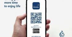 Nakheel launches smartphone app to enhance customer experience
