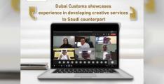 جمارك دبي تطلع نظيرتها السعودية على تجربتها في تطوير خدمات ..