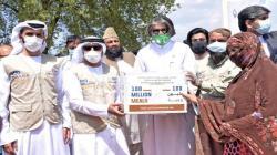 سفارة الامارات لدی اسلام آباد تطلق مشروع توزیع السلال الرمضانیة ..