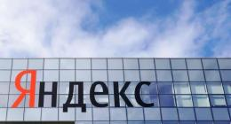 Russian Watchdog Says Yandex Antitrust Case to Include Scrutiny of Foreign Search Engines